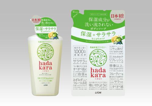 hadakara ボディソープ 保湿+サラサラ仕上がりタイプ