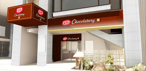 キットカット ショコラトリー 銀座店