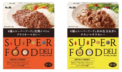 「SUPERFOOD DELI」2種