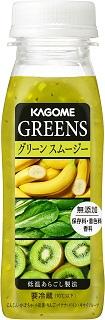 GREENS グリーン スムージー