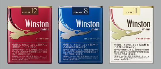 ミニサイズの「ウィンストン」3種