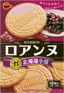 ロアンヌ北海道小豆