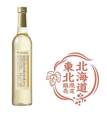 日本の地ワイン 新鶴シャルドネ
