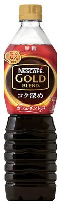 ネスカフェ ゴールドブレンド コク深め ボトルコーヒー カフェインレス 無糖