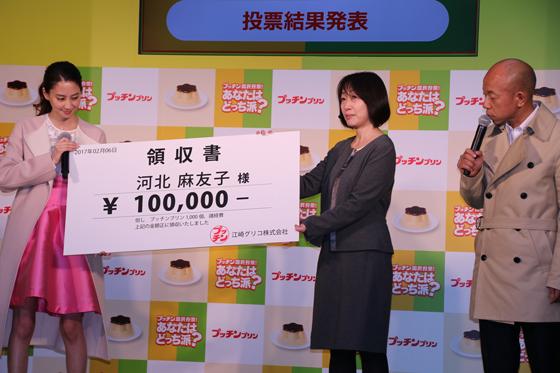 1000名分の「プッチンプリン」(10万円分)をその場で購入2
