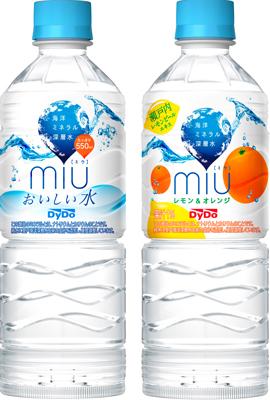 miu、miu レモン&オレンジ