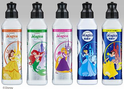 「CHARMY Magica」ディズニープリンセスデザイン