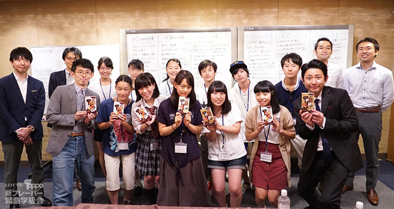 学生と共同開発