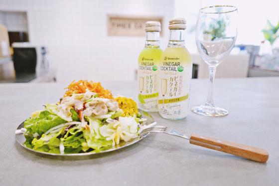 サラダをおいしく食べられるお酒