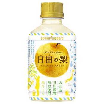 ポッカ/ジューシーな果汁感を味わる「日田の梨」
