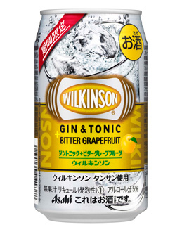 ウィルキンソン期間限定ジントニック+ビターグレープフルーツ