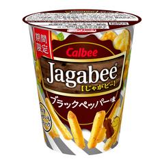 Jagabee(じゃがビー)ブラックペッパー味