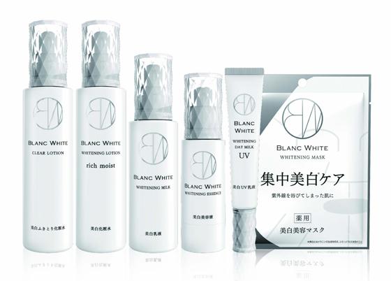 美白化粧品ブランド「ブラン ホワイト」