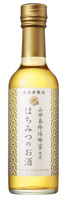 養命酒/山田養蜂場の有機蜂蜜とハーブを組み合わせた「はちみつのお酒」