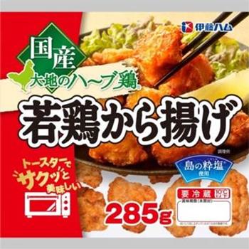 国産若鶏から揚げ