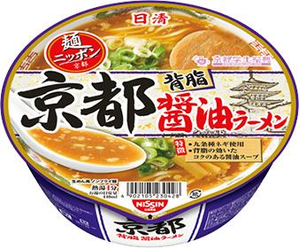 麺ニッポン 京都背脂醤油ラーメン