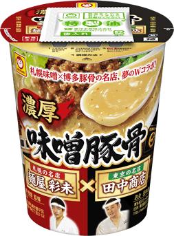 麺屋彩未×田中商店 濃厚味噌豚骨