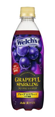 Welch's グレープフル スパークリング