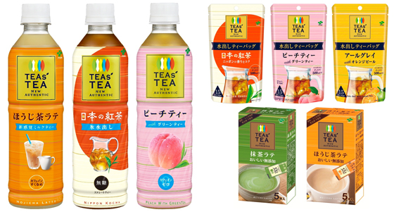 「TEAs' TEA NEW AUTHENTIC」シリーズ
