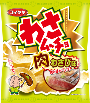 わさムーチョチップス 肉わさび味