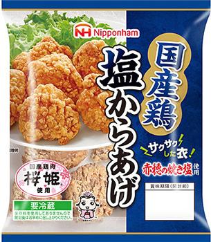 桜姫使用 国産鶏 塩からあげ
