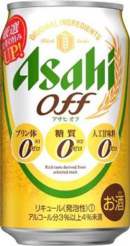アサヒ/麦芽を増量し味わいと飲みごたえアップ「アサヒ オフ」リニューアル