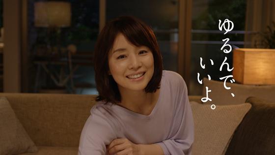 石田ゆり子さん起用「チューハイ ビターズ」新CM2