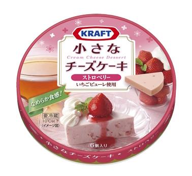 クラフト 小さなチーズケーキ ストロベリー