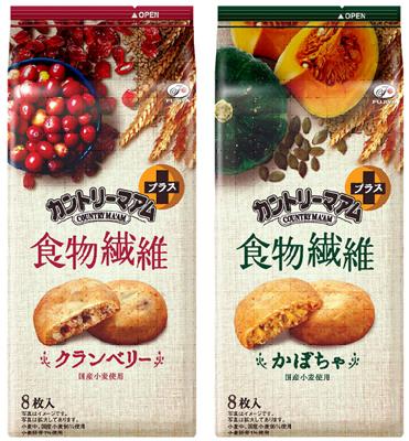カントリーマアムプラス食物繊維(クランベリー・かぼちゃ)