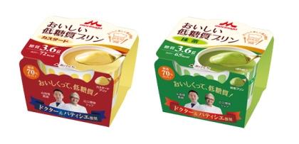 おいしい低糖質プリン カスタード・抹茶
