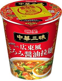 中華三昧 広東風とろみ醤油拉麺