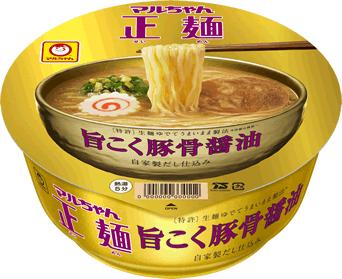 東洋水産/「マルちゃん正麺 カップ 旨こく豚骨醤油」発売