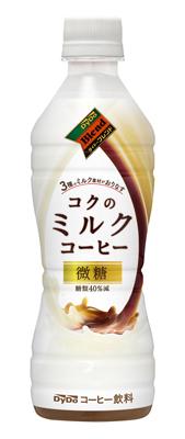 ダイドーブレンド コクのミルクコーヒー