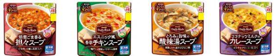 エスニックフレーバーが楽しめるスープ