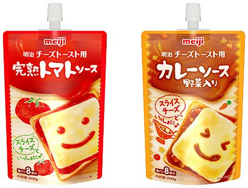 チーズトースト用完熟トマトソース・カレーソース