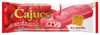 Cajuco(カジュコ)濃厚苺