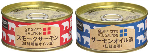kippis北欧缶詰2種