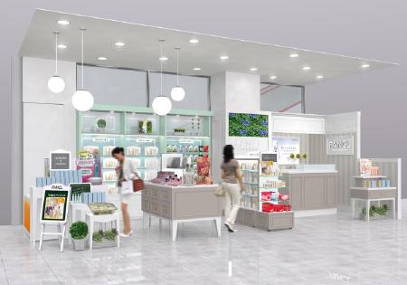 新業態店舗「FANCL beauty&health」