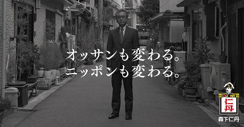 自身も52歳でキャリア転換した駒村純一社長