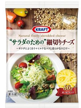 クラフト サラダのための細切りチーズ