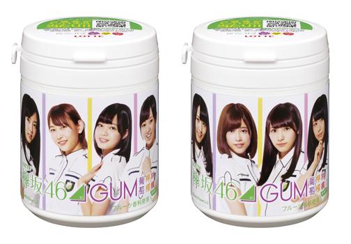 「HKT48」と「欅坂46」のメンバーをデザインしたボトルガム2