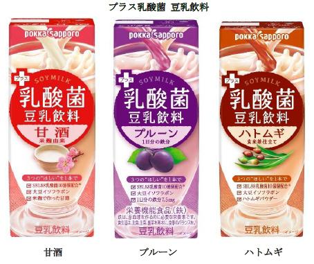 プラス乳酸菌 豆乳飲料