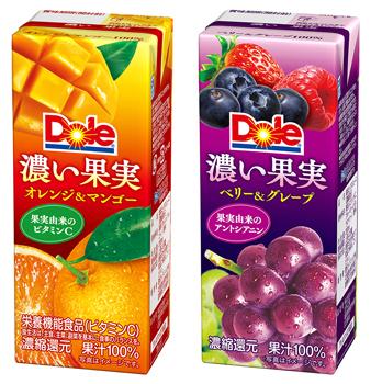 Dole 濃い果実 オレンジ&マンゴー・ベリー&グレープ