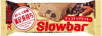 スローバーチョコナッツクッキー