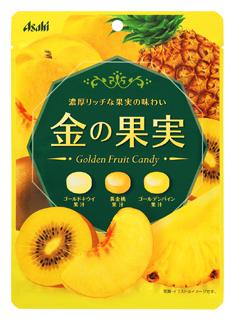 アサヒ/ゴールドキウイ、黄金桃、ゴールデンパイン味の「金の果実キャンディ」