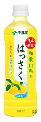 伊藤園/はっさく果汁と果皮を搾ったペースト使用「日本の果実 和歌山県産 はっさく」