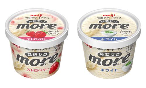 明治/脂肪ゼロのアイス「デザートプラス more ホワイト・ストロベリー」