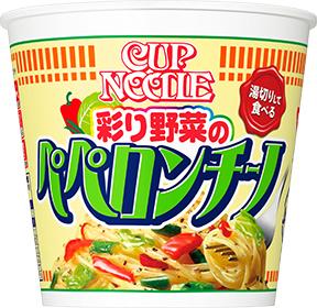 日清食品/「カップヌードル パスタスタイル 彩り野菜のペペロンチーノ」発売