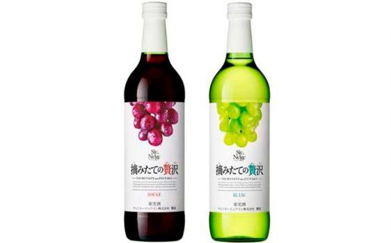アサヒ/国産ワインの新ブランド「サントネージュ 摘みたての贅沢」