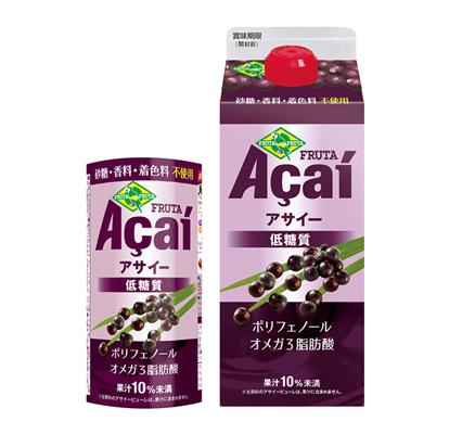 フルッタフルッタ/砂糖不使用のアサイードリンク「アサイー 低糖質」